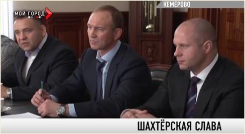 Кемерово станет местом проведения крупного международного турнира по вольной борьбе «Шахтёрская слава»
