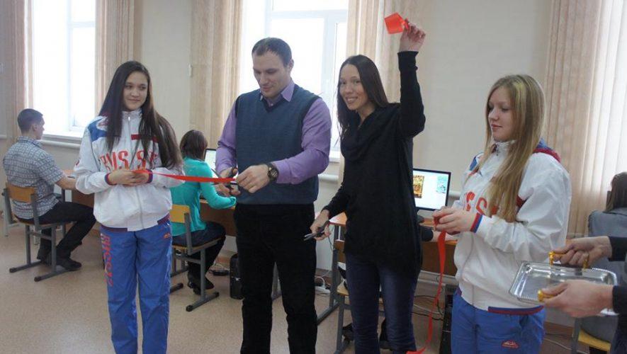 «Новокузнецкое училище Олимпийского резерва»
