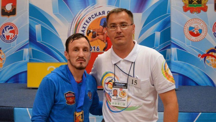 Вадим Недашковский